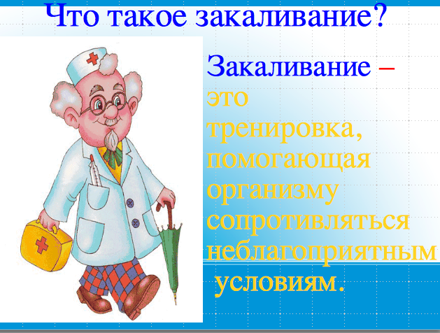 \\.psf\Home\Desktop\Снимок экрана 2012-05-01 в 16.45.36.png