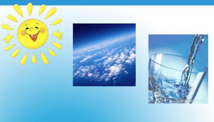 \\.psf\Home\Desktop\Снимок экрана 2012-05-01 в 16.49.41.png