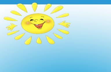 \\.psf\Home\Desktop\Снимок экрана 2012-05-01 в 16.49.17.png