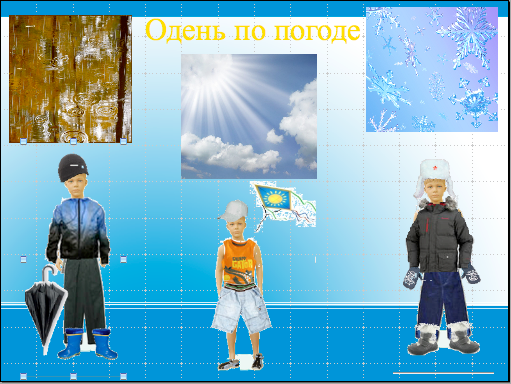 \\.psf\Home\Desktop\Снимок экрана 2012-05-01 в 17.02.01.png