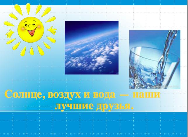 \\.psf\Home\Desktop\Снимок экрана 2012-05-01 в 16.45.18.png