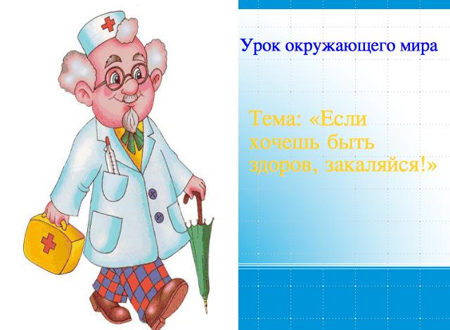 \\.psf\Home\Desktop\Снимок экрана 2012-05-01 в 16.44.47.png