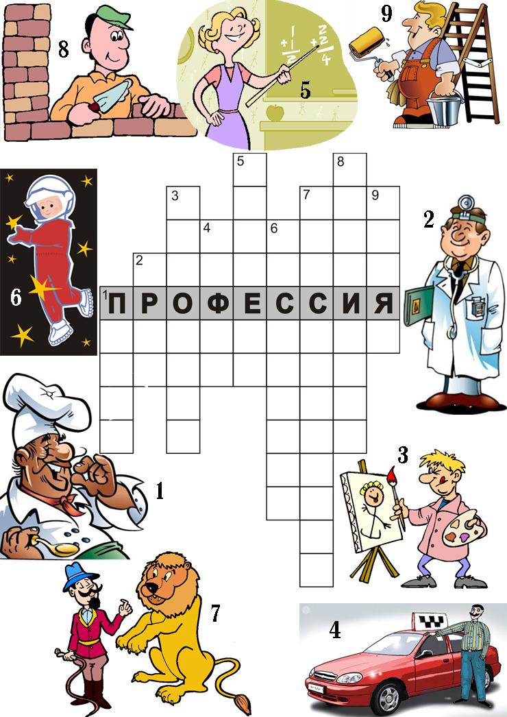 http://www.grif.kiev.ua/files/images/09_2010/1283638226.jpg