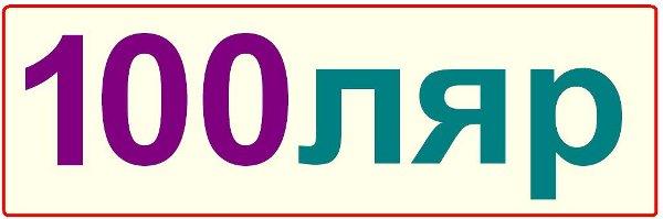http://vdetskommire.ru/wp-content/uploads/2012/03/%D1%81%D1%82%D0%BE%D0%BB%D1%8F%D1%80.jpg