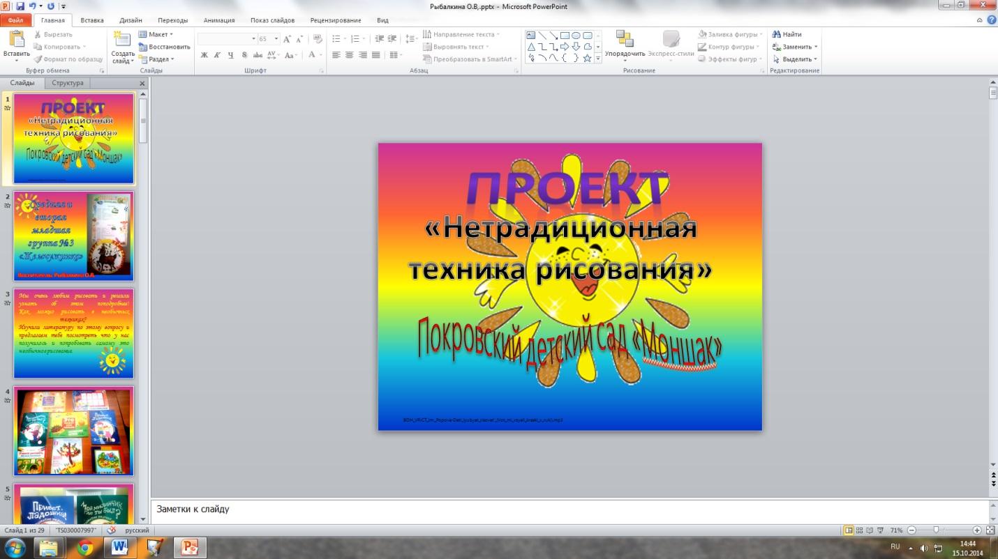 hello_html_19aa96c5.jpg