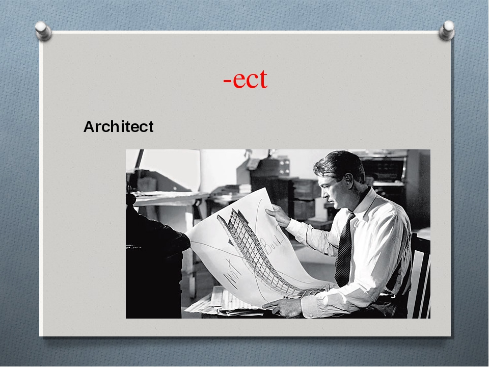 -ect Architect