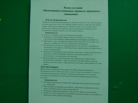 http://www.maam.ru/upload/blogs/6b9de8b689f6c40c3d32c500e6d7b404.jpg.jpg