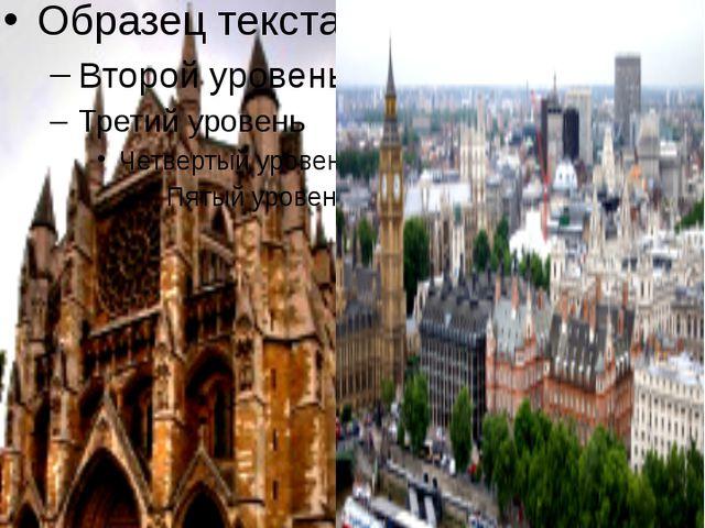 Вестминстерское аббатство в Лондоне Панорама центральной части Лондона