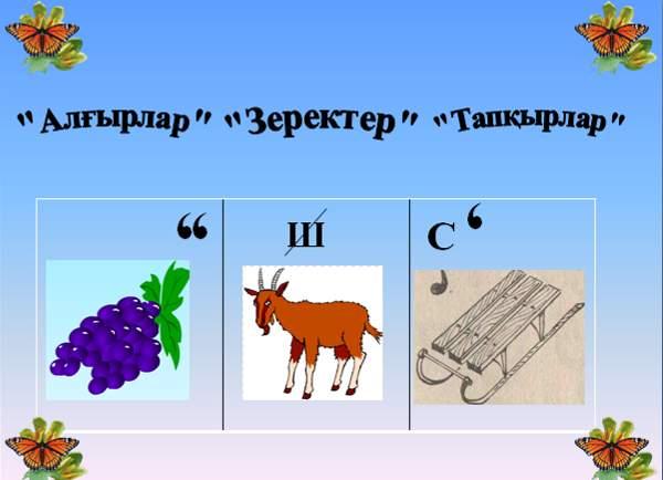 hello_html_m5b85dac7.jpg