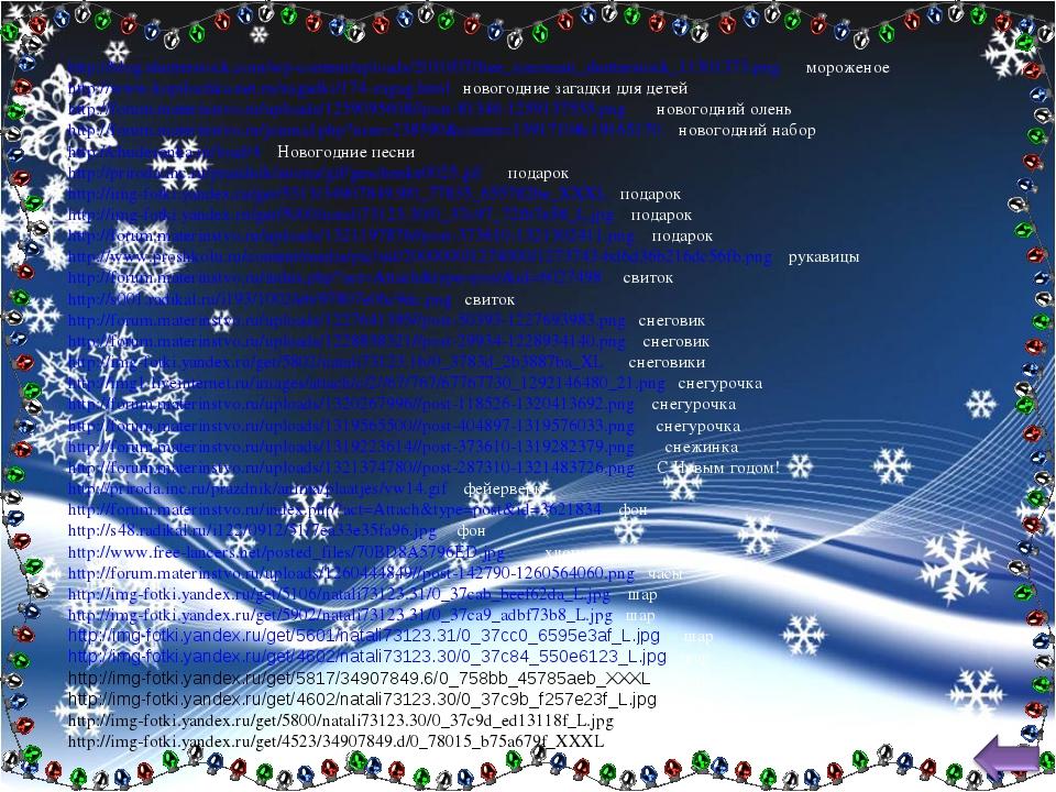 http://blog.shutterstock.com/wp-content/uploads/2010/07/free_icecream_shutter...