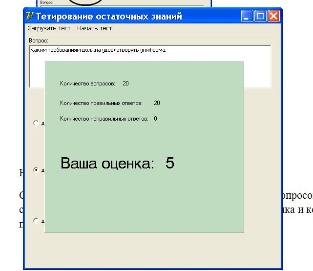D:\Тест для Официантов\6.JPG