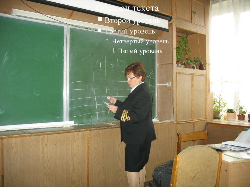 После рассказа об истории проф.тех.образования, в котором я работаю с 1975 г...