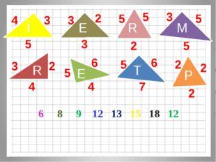 4 3 5 İ 3 2 3 E 3 5 5 5 5 2 R М 3 2 2 2 2 5 5 4 4 6 6 7 R Е Т P 6 8 9 12 13