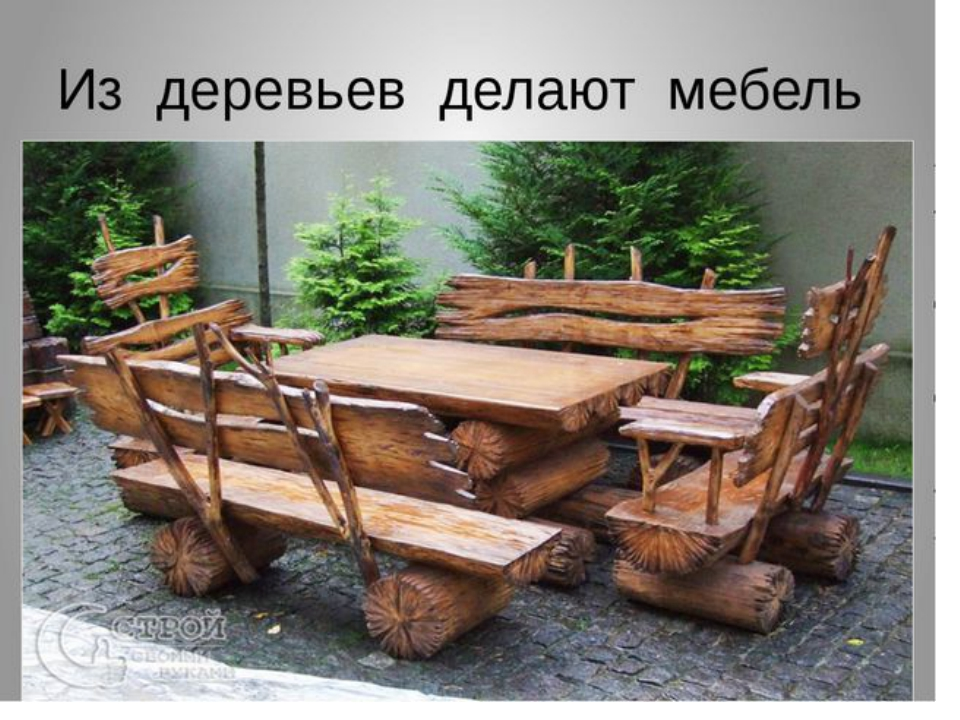 Деревянные изделия своими руками для сада и дачи