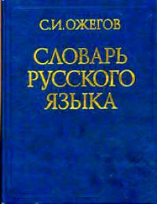 http://www.100book.ru/b223400.jpg