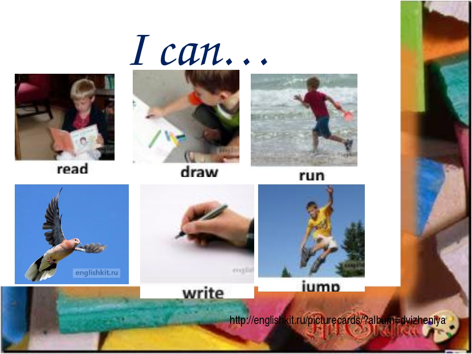 I can… http://englishkit.ru/picturecards/?album=dvizheniya