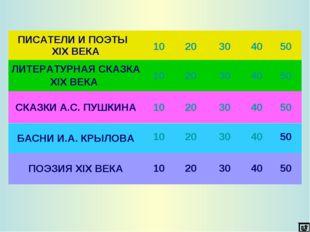 10 20 30 40 50 10 20 30 40 50 10 20 30 40 50 10 20 30 40 50 10 20 30 40 50 ПИ