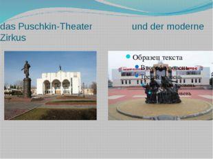 das Puschkin-Theater und der moderne Zirkus