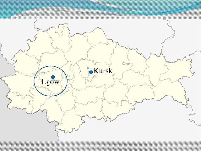 Lgow Kursk