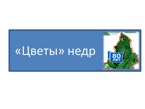 hello_html_m58bb9457.png