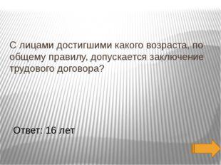 Решите задачу 10 февраля 2005 г. открылось наследство после умершего граждани