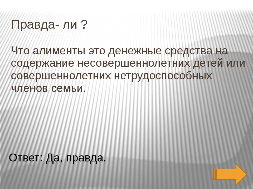 Решите задачу В отделе кадров предприятия у 17-летнего Сидорова при приеме на...