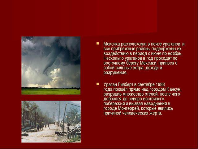 Мексика расположена в поясеураганов, и все прибрежные районы подвержены их...