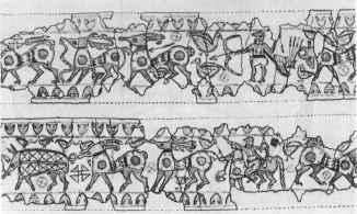 Тлийский могильник. Бронзовый пояс