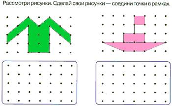 http://kak.znate.ru/pars_docs/refs/23/22052/22052_html_m1da04bef.png