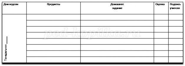http://ped-kopilka.ru/upload/blogs/c72dc2a56dca518f60e678acbfcb462c.png.jpg