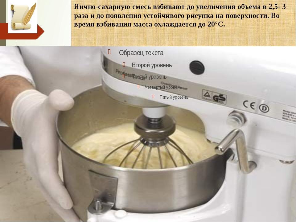 На изготовление 8 кг теста для торта требуется 750