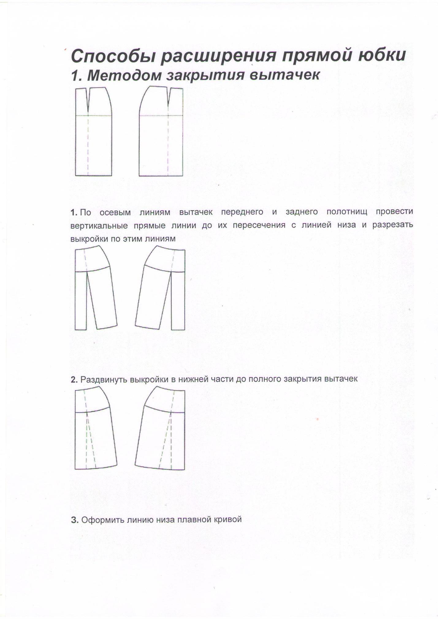 C:\Documents and Settings\User\Мои документы\Мои рисунки\2015-12-20\Изображение0007.JPG