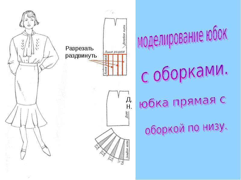 http://mypresentation.ru/documents/583c90d7b748721f88c856f5da285c49/img16.jpg