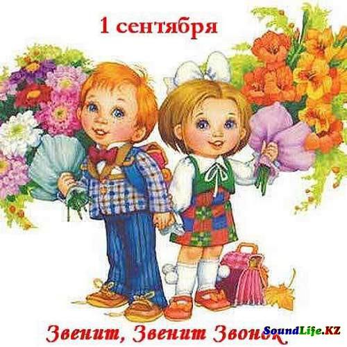 hello_html_5936f17d.jpg