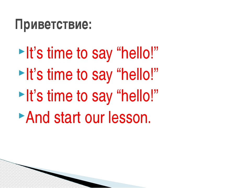 "It's time to say ""hello!"" It's time to say ""hello!"" It's time to say ""hello!""..."