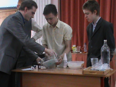 C:\Users\ПК-6\Desktop\свои документы\конкурс учитель года ЮВАО\видео для ролика\Новая папка\неделя занимательной физики (1).JPG