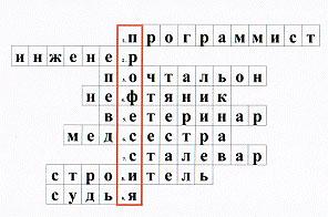 http://festival.1september.ru/articles/562771/img1.jpg