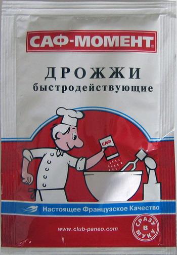 http://st.free-lance.ru/users/djcrazy/upload/f_4b96090c66dbf.jpg