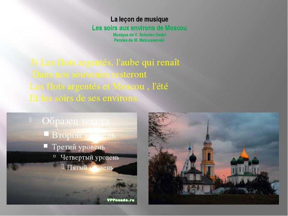 La leçon de musique Les soirs aux environs de Moscou Musique de V. Soloviev-...
