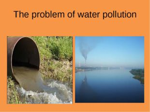 The problem of water pollution