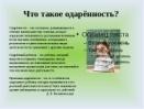 http://rpp.nashaucheba.ru/pars_docs/refs/43/42762/img1.jpg