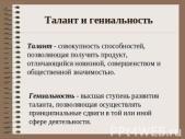http://ppt4web.ru/images/937/25642/640/img6.jpg