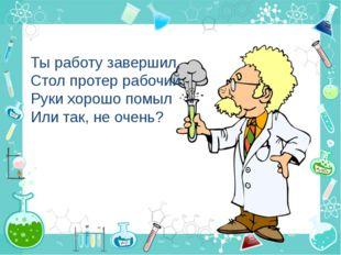 Этот элемент открыт в 1844 году профессором Казанского университета К.К. Кл
