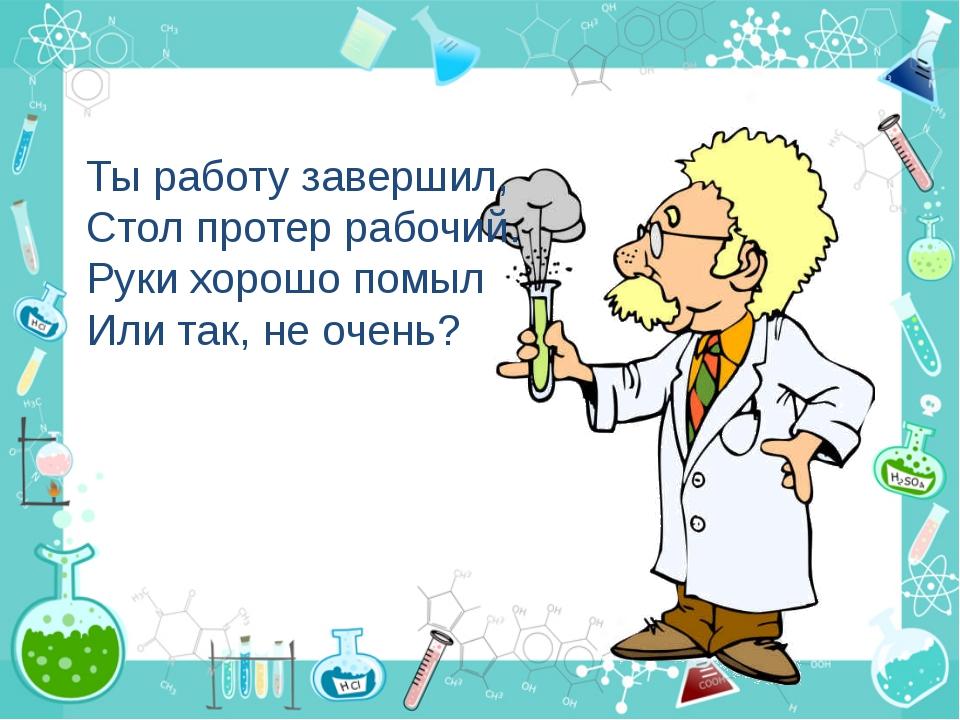 Этот элемент открыт в 1844 году профессором Казанского университета К.К. Кл...