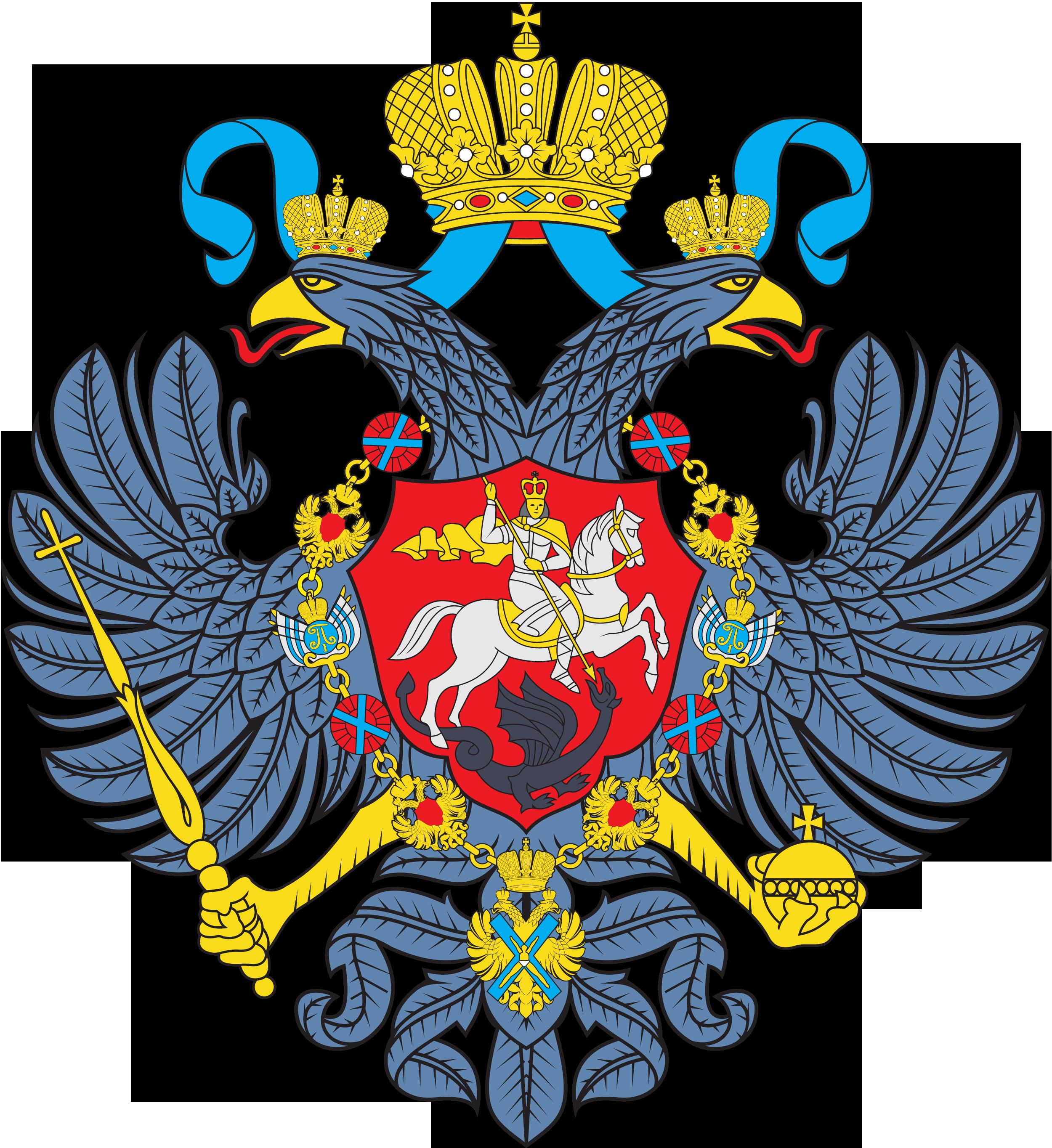 Реферат на тему Российская империя окружающий мир класс hello html 4559a63 png