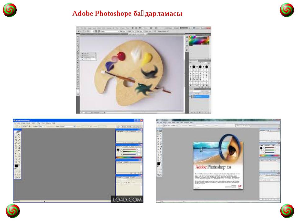 Adobe Photoshope бағдарламасы