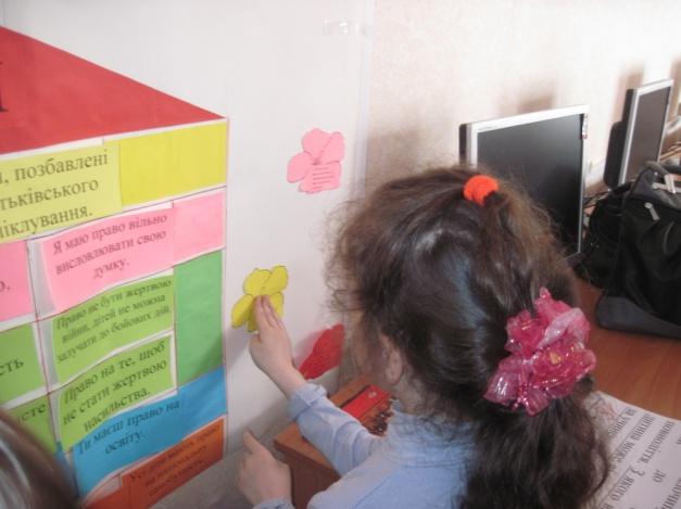 D:\ФОТО\ОШ №3\ПРАВА ДИТИНИ\Права дитини Квітень 2012\Маленьким дітям великі права Квітень 2012\IMG_6977.JPG