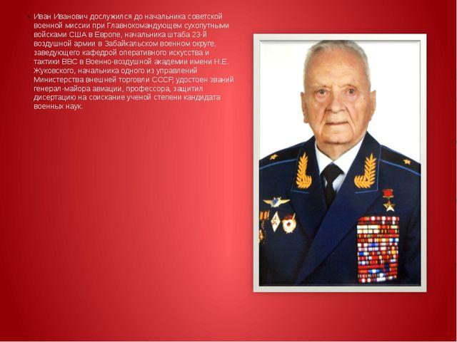 Иван Иванович дослужился до начальника советской военной миссии при Главноко...