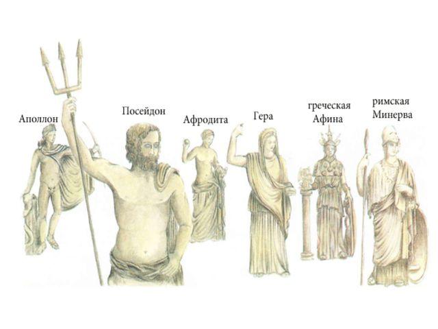 Зевс бог древней греции