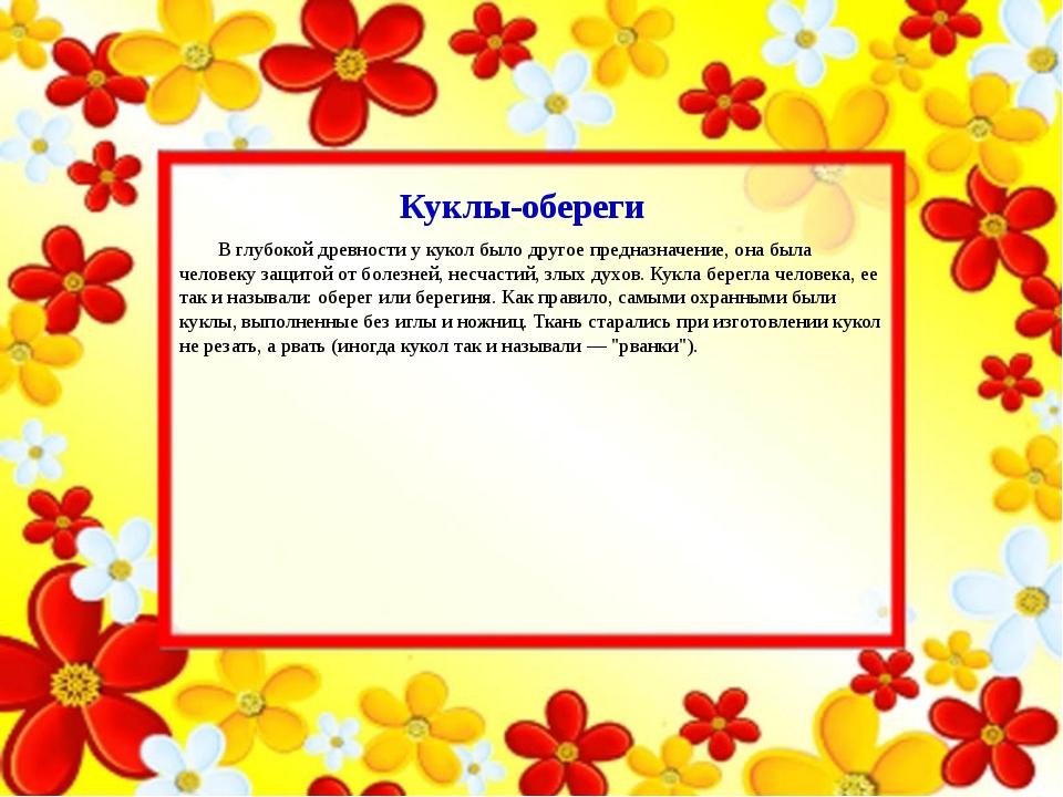 Куватки Кубышка - Травница